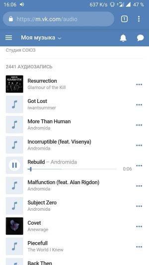 muzyka-bez-ogranicheniya-vk-v-brauzere-300x533.jpg