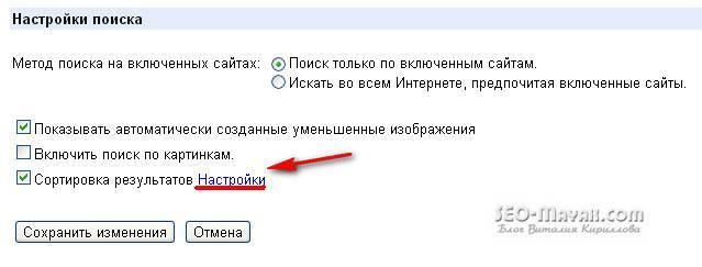 poisk-ot-google9.jpg