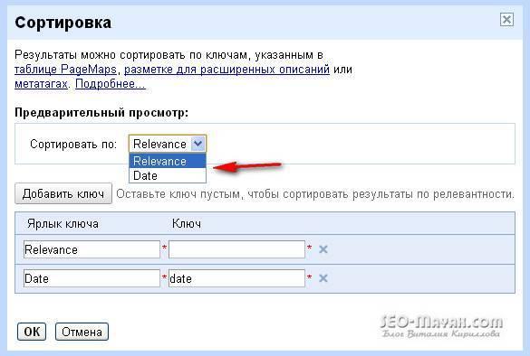 poisk-ot-google10.jpg