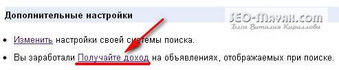 poisk-ot-google12.jpg