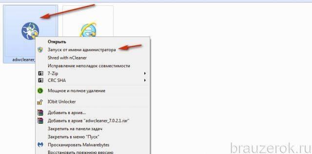 sam-zapuskaetsya-ie-4-640x316.jpg