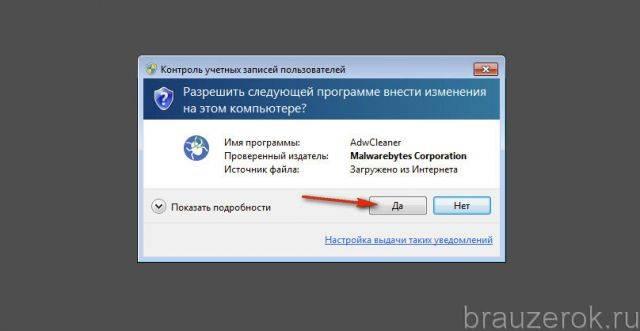 sam-zapuskaetsya-ie-5-640x331.jpg