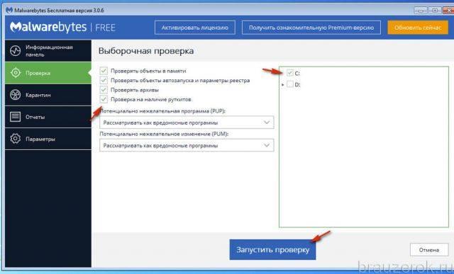 sam-zapuskaetsya-ie-13-640x387.jpg