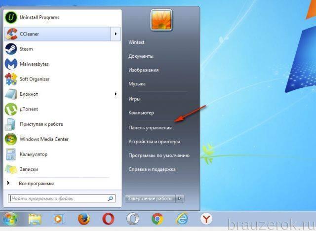 sam-zapuskaetsya-ie-17-640x468.jpg