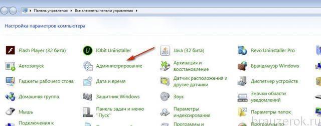 sam-zapuskaetsya-ie-18-640x253.jpg