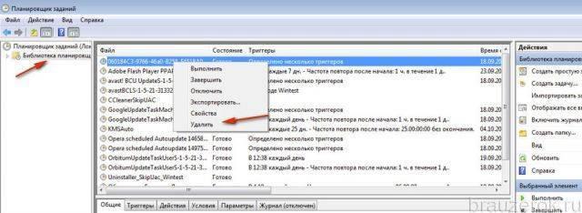 sam-zapuskaetsya-ie-20-640x234.jpg