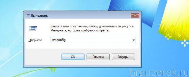 sam-zapuskaetsya-ie-22-640x262.jpg