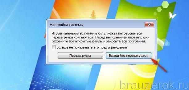 sam-zapuskaetsya-ie-24-613x295.jpg