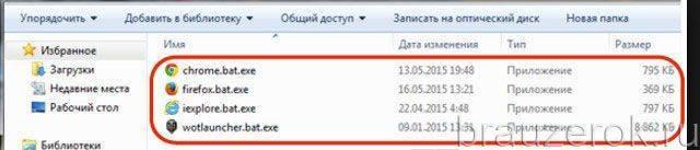 sam-zapuskaetsya-ie-29-640x137.jpg