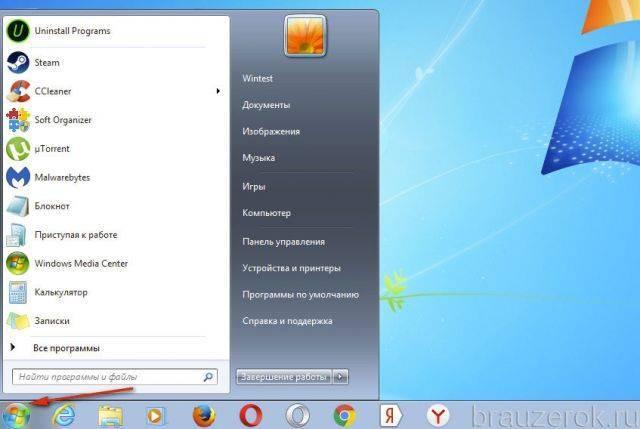 ud-internet-expl-1-640x429.jpg
