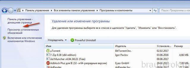 ud-internet-expl-4-640x229.jpg