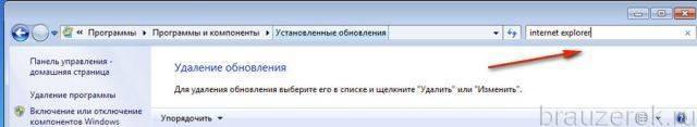 ud-internet-expl-5-640x117.jpg