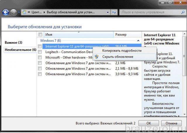 ud-internet-expl-10-640x457.jpg