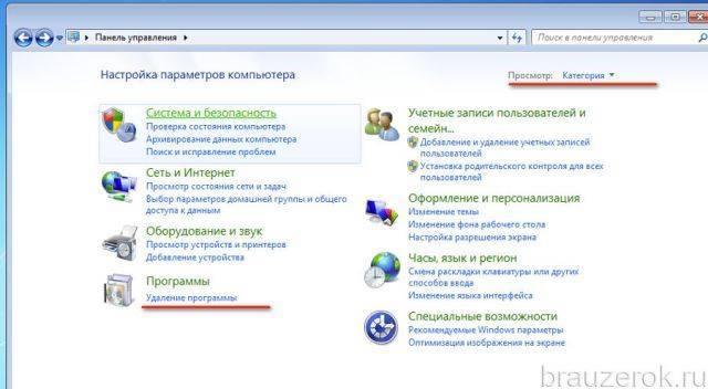 ud-internet-expl-11-640x352.jpg