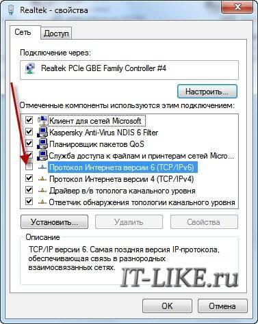 ipv6_esli_ne_vosproizvoditsya_muzyika.jpg