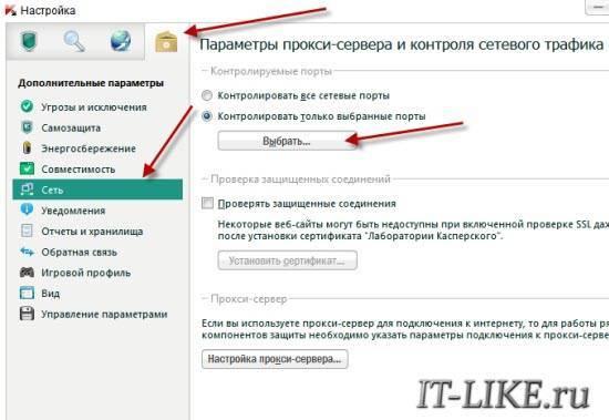 kontrolirovat_portyi.jpg