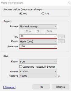 lagi-pri-zapisi-igr-2-233x300.jpg