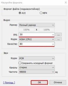 lagi-pri-zapisi-igr-3-235x300.jpg