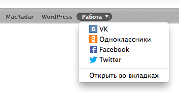 Снимок-экрана-2014-01-24-в-0.16.27.png