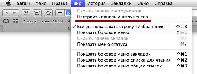 Снимок-экрана-2014-01-24-в-0.14.28.png