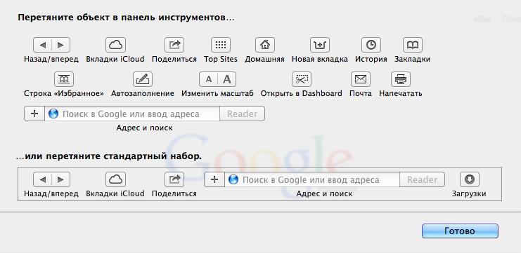 Снимок-экрана-2014-01-24-в-0.18.41.png