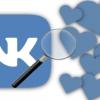 Lajki-Vkontakte-100x100.png