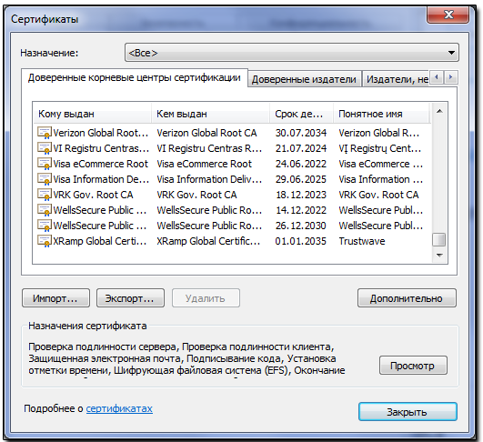160401160911_kornevoy_IE_new_4.png