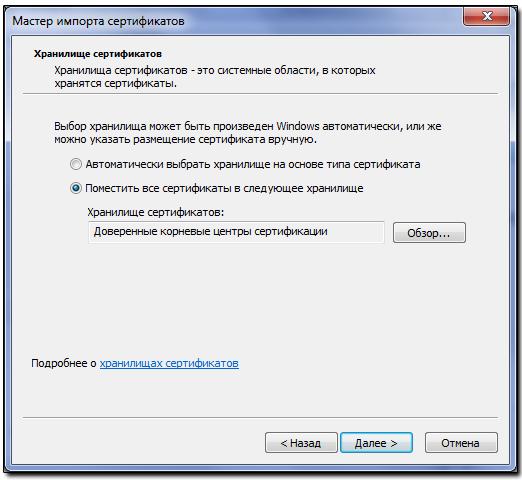 160401161507_kornevoy_IE_new_9.png