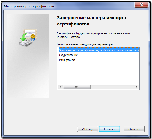 160401162048_kornevoy_IE_new_10.png