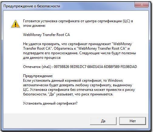 160401162048_kornevoy_IE_new_11.png