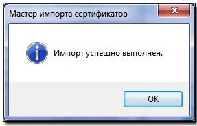 160401162048_kornevoy_IE_new_12.png