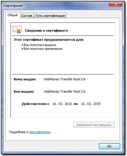 160401162543_kornevoy_IE_new_14.png