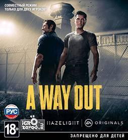 a-way-out-pobeg-iz-tyurmy-small.jpg