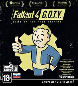 fallout-4-game-of-the-year-edition-izdanie-igra-goda-small.jpg