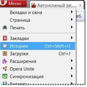 istorija_opera.jpg