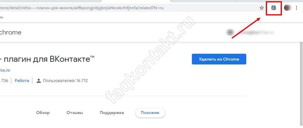 vk-ofline3.jpg