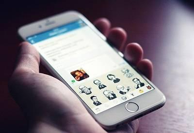 Зайти-Вконтакт-скрыв-статус-онлайн-на-телефоне.jpg