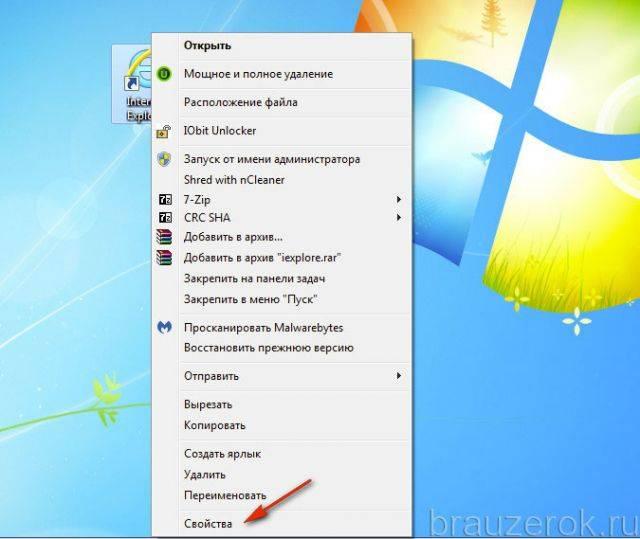 nezapuskaetsya-ie-2-640x539.jpg