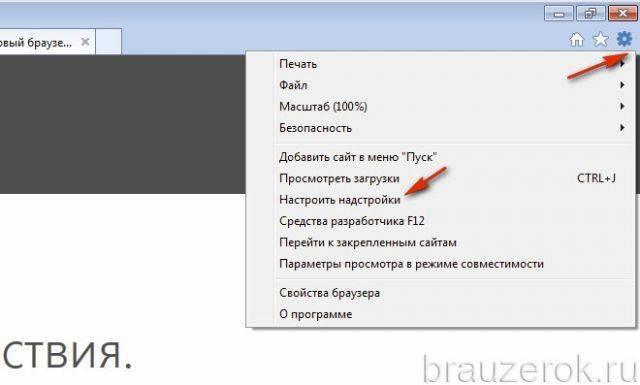 nezapuskaetsya-ie-12-640x385.jpg
