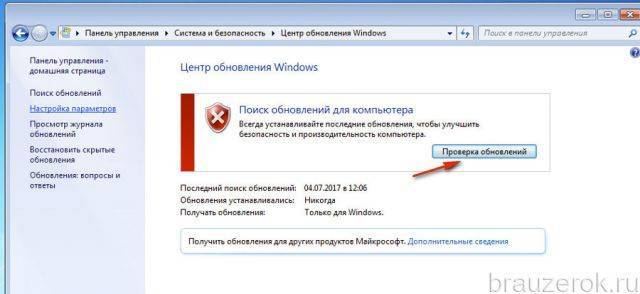 nezapuskaetsya-ie-15-640x294.jpg