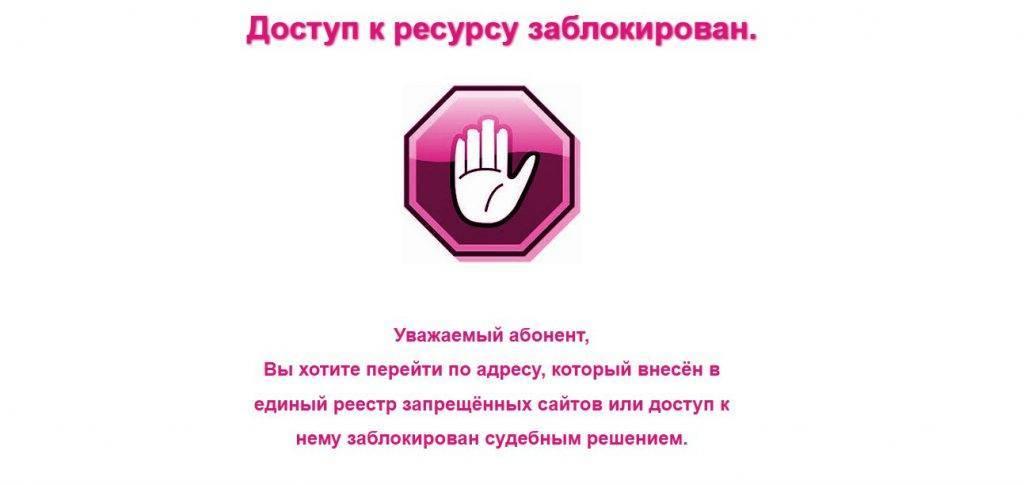chaino_blok_sayta-1024x485.jpg