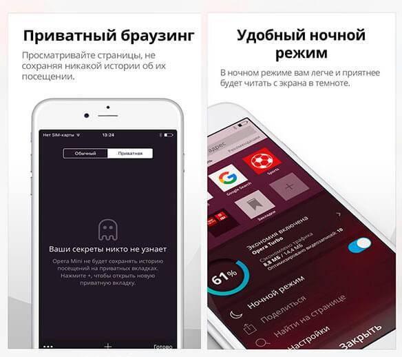 opera-mini-dostup-v-internet-mozhet-byt-u-kazhdogo-2.jpg