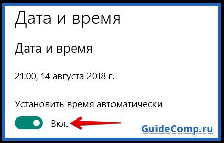 13-08-ssl-v-yandex-brauzere-7.png