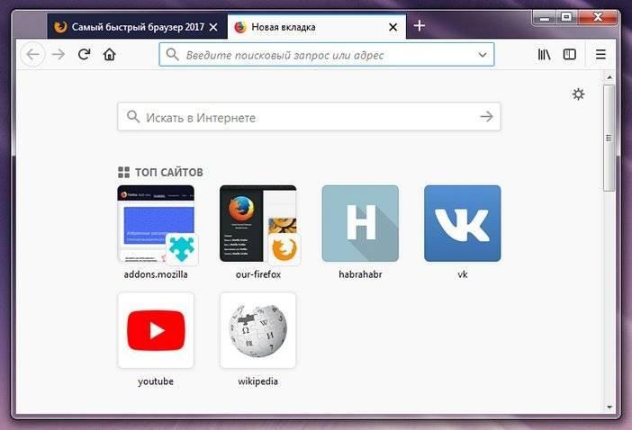 Новый интерфейс Firefox Photon